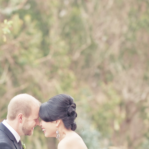 Sarah Chun Alex Peterson Wedding Lydia Chen Fotography